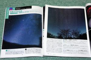 Photo901