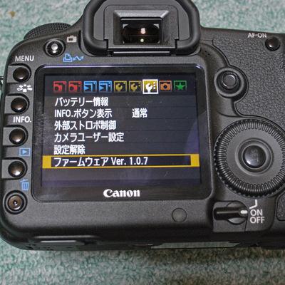 Photo2484